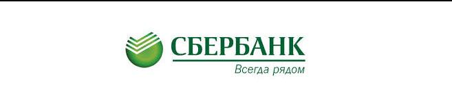 Ребрендин Сбербанка