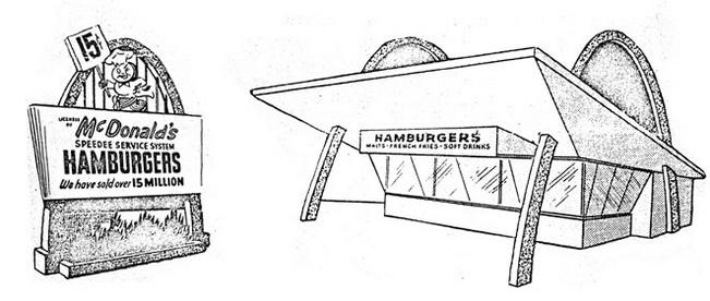 Создание проекта здание сформировало логотип