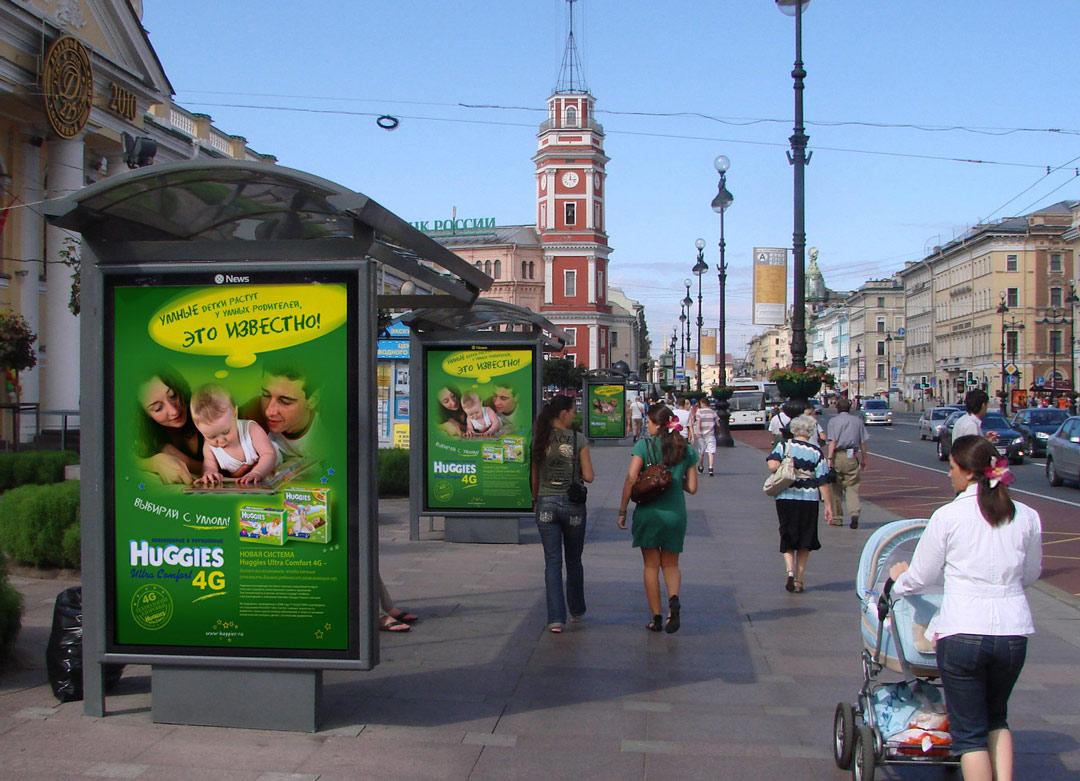 Рекламная кампания Huggies