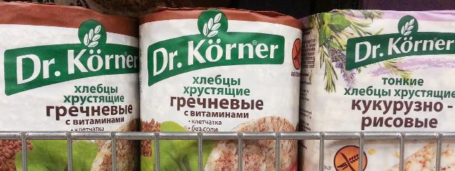 DrKorner
