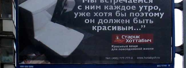 Дайте им денег на рекламу. Они их используют как бумагу!