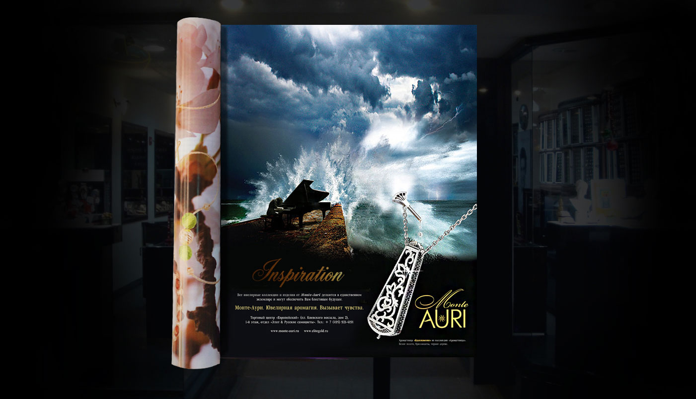 Креативная реклама ювелирного дома Monte-Auri