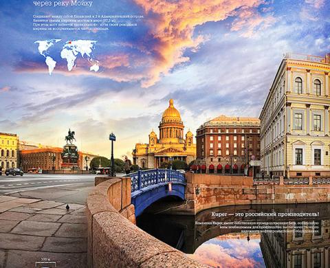 Календарь перекидной «Самые необычные мосты мира!»