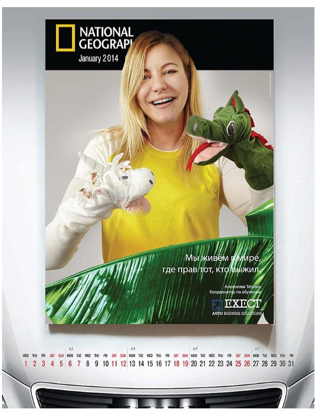 Календарь с сотрудниками Exect Audi