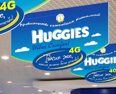POS`m для бренда Huggies