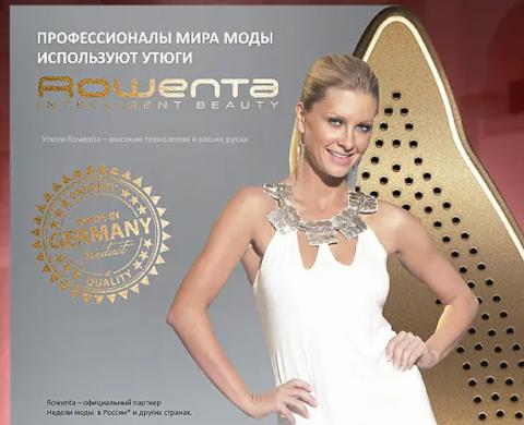 POS`m для бренда Roventa