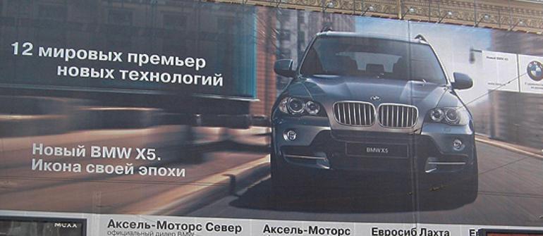 Выбираем креативное рекламное агентство Москвы
