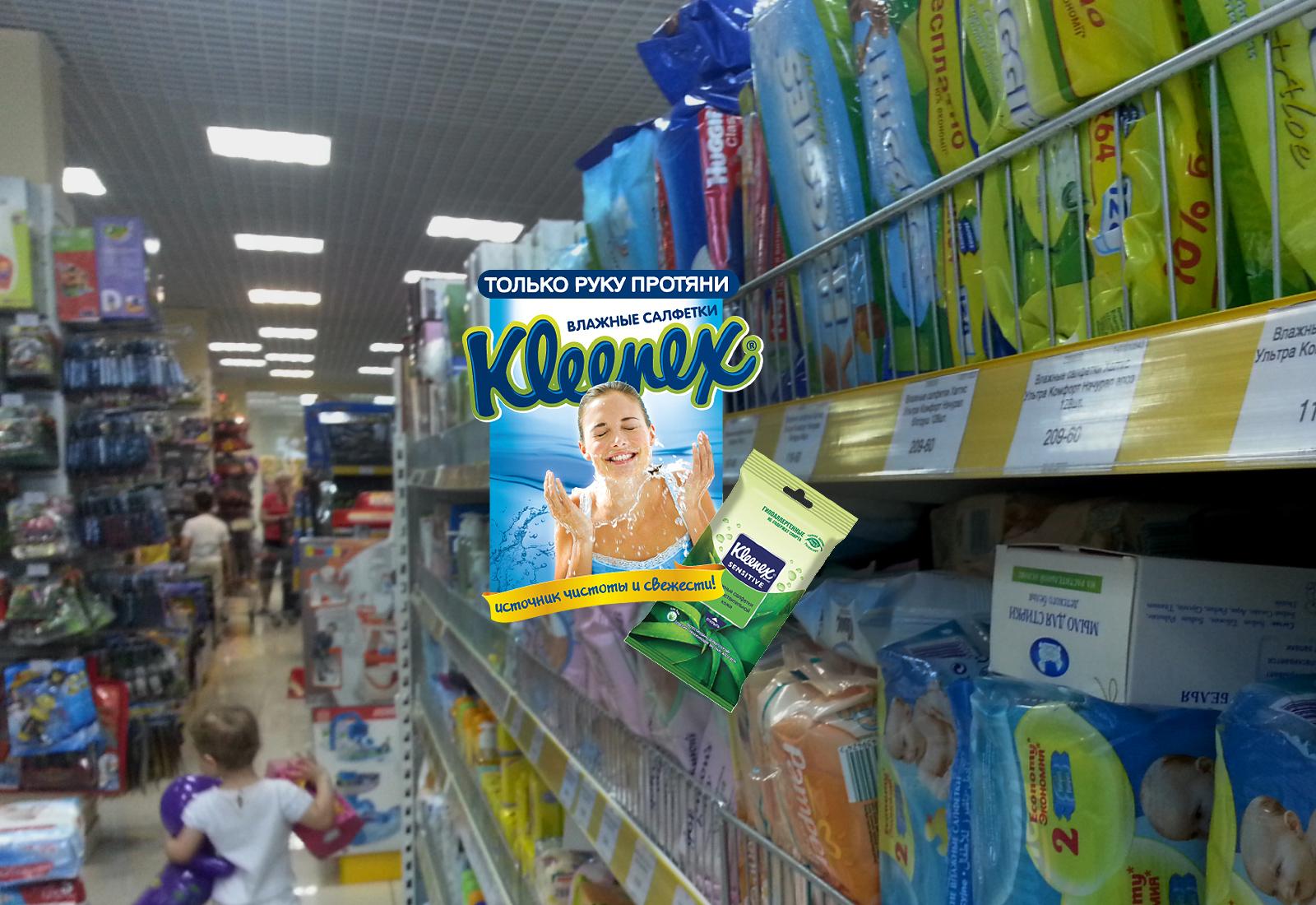POS`m для бренда Kleenex
