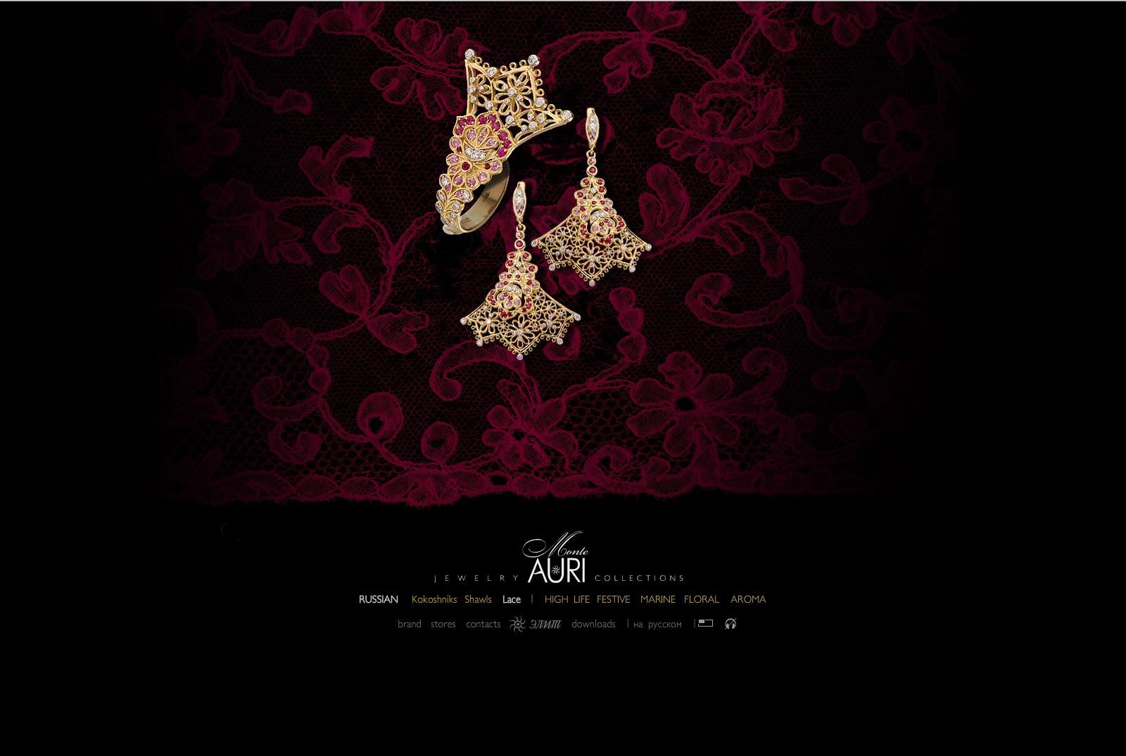 Сайт ювелирного бренда Monte-Auri
