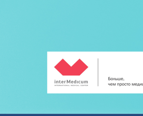 Редизайн логотипа для interMedicum