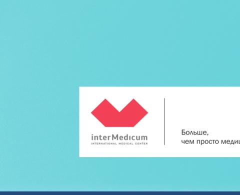 Редизайн логотипа для interMedicum