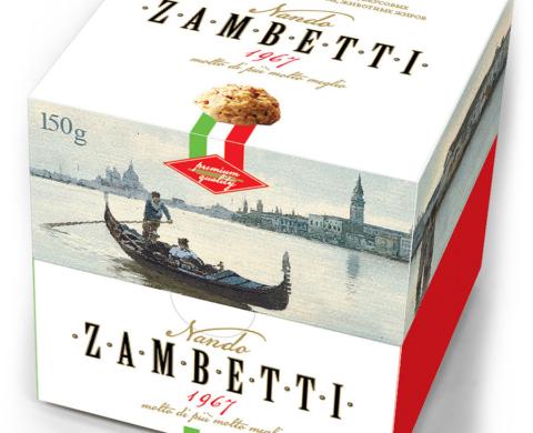 Редизайн логотипа Nando Zambetti