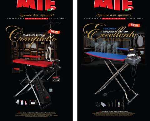 Ре-редизайн логотипа MIE