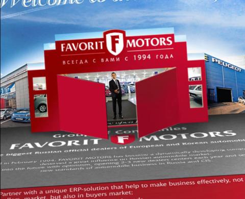 Трижды складная открытка для Favorit Motors