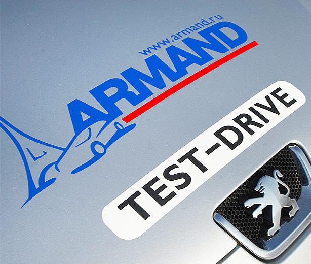 Редизайн логотипа и стиля Armand-Peugeot