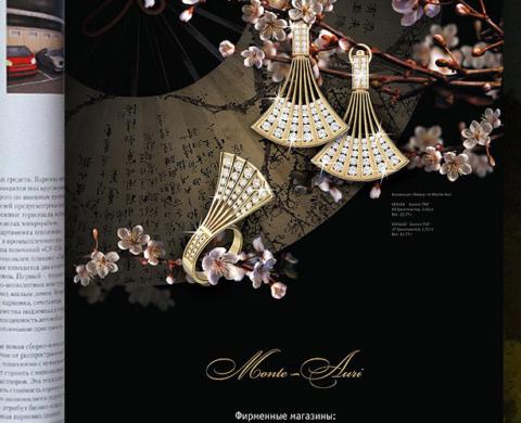 Креативная реклама ювелирного бренда Elite
