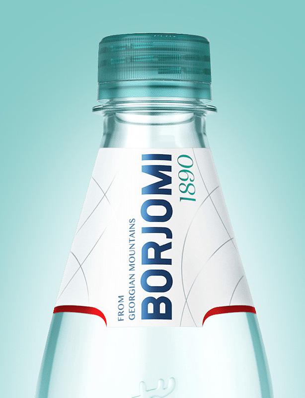 Креативный слоган Borjomi (концепт)