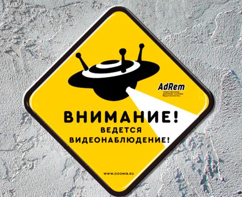 Разработка логотипа для компании AdRem